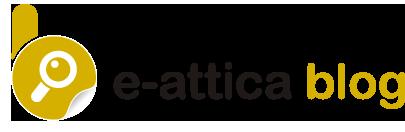 e-attica Blog