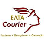 ΕΛΤΑ COURIER - ΠΡΑΚΤΟΡΕΙΟ ΑΜΑΡΟΥΣΙΟΥ