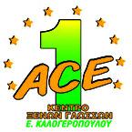ACE - ΕΙΡΗΝΗ ΚΑΛΟΓΕΡΟΠΟΥΛΟΥ