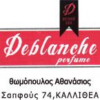 ΕΜΠΟΡΙΟ ΚΑΛΛΥΝΤΙΚΩΝ DEBLANCHE