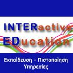 INTERACTIVE EDUCATION - ΚΕΝΤΡΟ ΔΙΑ ΒΙΟΥ ΜΑΘΗΣΗΣ ΕΠΙΠΕΔΟΥ 1