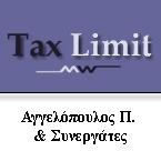 ΑΓΓΕΛΟΠΟΥΛΟΣ Π. & ΣΥΝΕΡΓΑΤΕΣ - TAXLIMIT