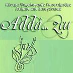 ΚΕΝΤΡΟ ΨΥΧΟΛΟΓΙΚΗΣ ΥΠΟΣΤΗΡΙΞΗΣ «ΑΛΛΑ...ΖΩ»