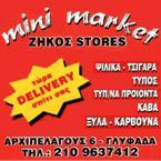 ΖΗΚΟΣ STORES - MINI MARKET - DELIVERY