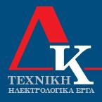 ΔΡΟΣΟΣ ΓΙΩΡΓΟΣ - ΗΛΕΚΤΡΟΛΟΓΙΚΕΣ ΕΦΑΡΜΟΓΕΣ