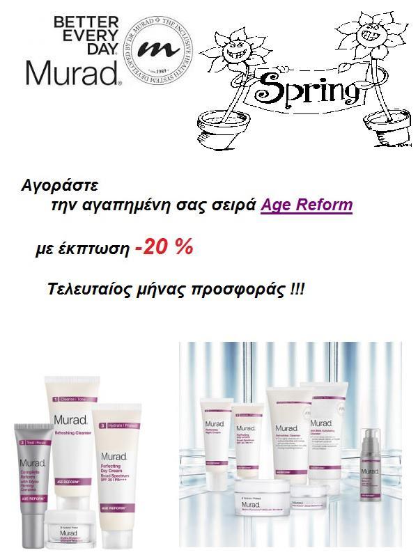 age reform