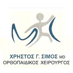 ΧΡΗΣΤΟΣ Γ. ΣΙΜΟΣ MD - ΟΡΘΟΠΑΙΔΙΚΟΣ ΧΕΙΡΟΥΡΓΟΣ