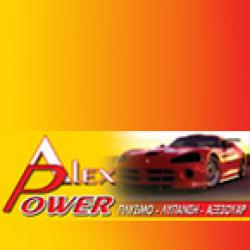 ALEX POWER CAR WASH