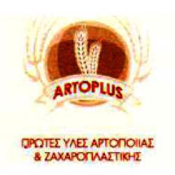 ARTOPLUS