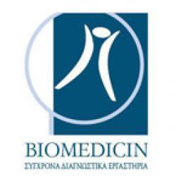 BIOMEDICIN - ΙΑΤΡΙΚΗ Μ. Ε.Π.Ε.