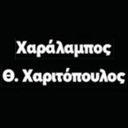 ΧΑΡΑΛΑΜΠΟΣ ΧΑΡΙΤΟΠΟΥΛΟΣ