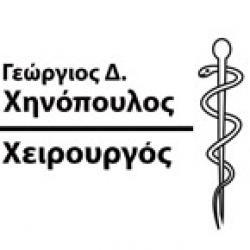 ΓΕΩΡΓΙΟΣ ΧΗΝΟΠΟΥΛΟΣ