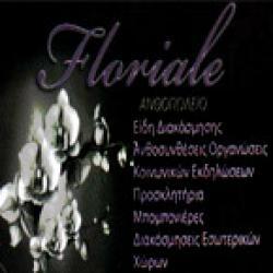 FLORIALE