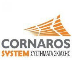 ΤΕΝΤΕΣ CORNAROS SYSTEM