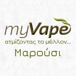MY VAPE SHOP ΑΜΑΡΟΥΣΙΟΥ