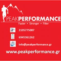 PEAK PERFORMANCE - ΑΘΑΝΑΣΙΟΣ ΔΟΥΛΗΓΕΡΗΣ MSc, CISSN