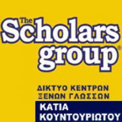 THE SCHOLARS GROUP ΚΑΤΙΑ ΚΟΥΝΤΟΥΡΙΩΤΟΥ