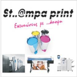 St..@mpa Print
