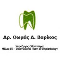 Dr. ΘΩΜΑΣ ΒΑΡΙΚΟΣ - ΟΔΟΝΤΙΑΤΡΟΣ