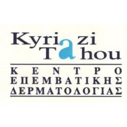 ΚΥΡΙΑΖΗ - ΤΑΧΟΥ ΕΥΡΥΔΙΚΗ