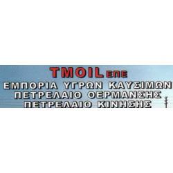 T MOIL ΕΠΕ
