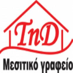 TnD ΜΕΣΙΤΙΚΟ ΓΡΑΦΕΙΟ