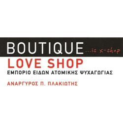 BOUTIQUE SEX SHOP