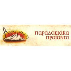 ΑΓΚΕΡΑΜΟΣ