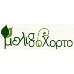ΜΕΛΙΣΣΟΧΟΡΤΟ ΒΟΤΑΝΟΘΕΡΑΠΕΙΑ - ΒΙΟΑΡΜΟΝΙΑ - ΦΤΟΥΛΗ ΧΡΙΣΤΙΑΝΑ