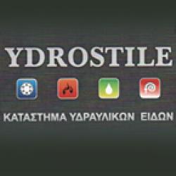 YDROSTILE - ΥΔΡΑΥΛΙΚΕΣ ΕΓΚΑΤΑΣΤΑΣΕΙΣ - ΕΜΠΟΡΙΑ
