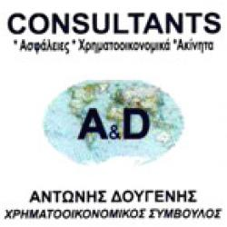A & D CONSULTANTS - ΑΝΤΩΝΗΣ ΔΟΥΓΕΝΗΣ