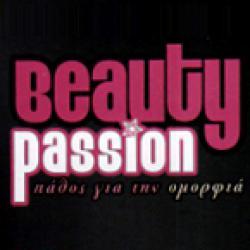 BEAUTY PASSION πάθος για την Ομορφιά - Μαρία Κομποδίετα