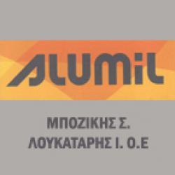 ALUMIL - ΜΠΟΖΙΚΗΣ - ΛΟΥΚΑΤΑΡΗΣ