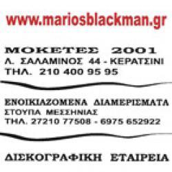 MARIOS BLACKMAN