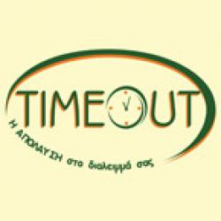 TIME OUT CAFE DELIVERY