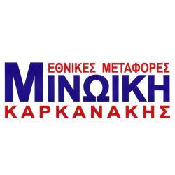ΜΙΝΩΙΚΗ ΓΡΑΦΕΙΟ ΜΕΤΑΦΟΡΩΝ