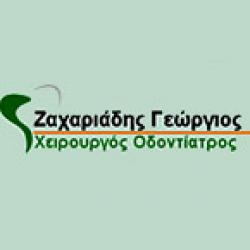 ΓΕΩΡΓΙΟΣ ΖΑΧΑΡΙΑΔΗΣ