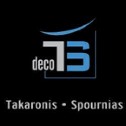 ΕΙΔΗ ΥΓΙΕΙΝΗΣ – ΑΞΕΣΟΥΑΡ ΜΠΑΝΙΟΥ TS DECO