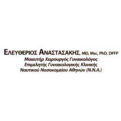 ΕΛΕΥΘΕΡΙΟΣ ΑΝΑΣΤΑΣΑΚΗΣ MD, Msc, PhD, DFFP