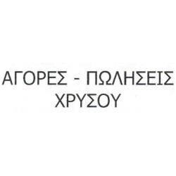 ΕΝΕΧΥΡΟΔΑΝΕΙΣΤΗΡΙΟ ΑΘΗΝΑ - ΠΕΙΡΑΙΑ