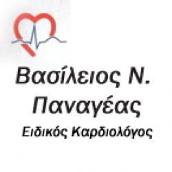 ΒΑΣΙΛΕΙΟΣ Ν. ΠΑΝΑΓΕΑΣ