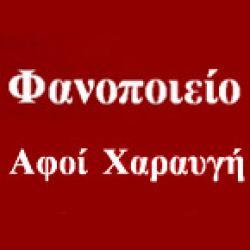 ΑΝΑΣΤ. ΧΑΡΑΥΓΗΣ & ΣΙΑ Ο.Ε. ΒΑΦΕΣ ΑΥΤΟΚΙΝΗΤΩΝ