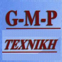 GMP ΤΕΧΝΙΚΗ