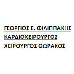 ΓΕΩΡΓΙΟΣ Ε. ΦΙΛΙΠΠΑΚΗΣ