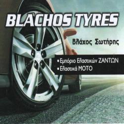 BLACHOS TYRES
