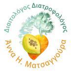 ΔΙΑΙΤΟΛΟΓΙΚΟ ΓΡΑΦΕΙΟ ΑΝΝΑ ΜΑΤΣΑΓΓΟΥΡΑ