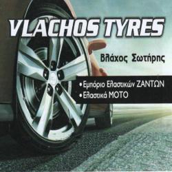 VLACHOS TYRES