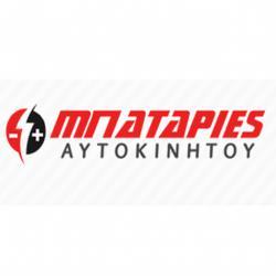 SOUMAS ΜΠΑΤΑΡΙΕΣ ΑΥΤΟΚΙΝΗΤΩΝ mpataries-autokinitwn.gr