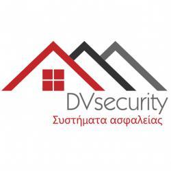 DV SECURITY ΣΥΣΤΗΜΑΤΑ ΑΣΦΑΛΕΙΑΣ - ΚΑΜΕΡΕΣ - ΣΥΝΑΓΕΡΜΟΙ