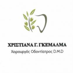 ΧΡΙΣΤΙΑΝΑ Γ. ΓΚΕΜΑΛΜΑ GREENDENT